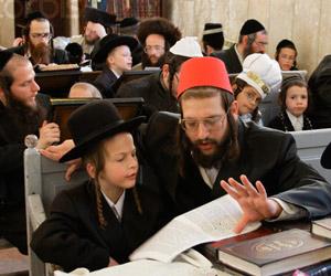 الفهم الاستراتيجي الصهيوني ليهودية الدولة