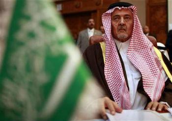 saud-faysal2