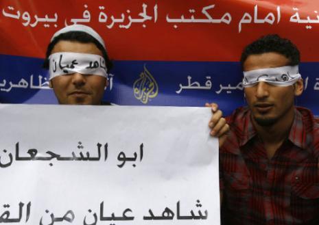 خبراء اعلاميون: قناة الجزيرة تتخبط ولا تحترم مشاهديها