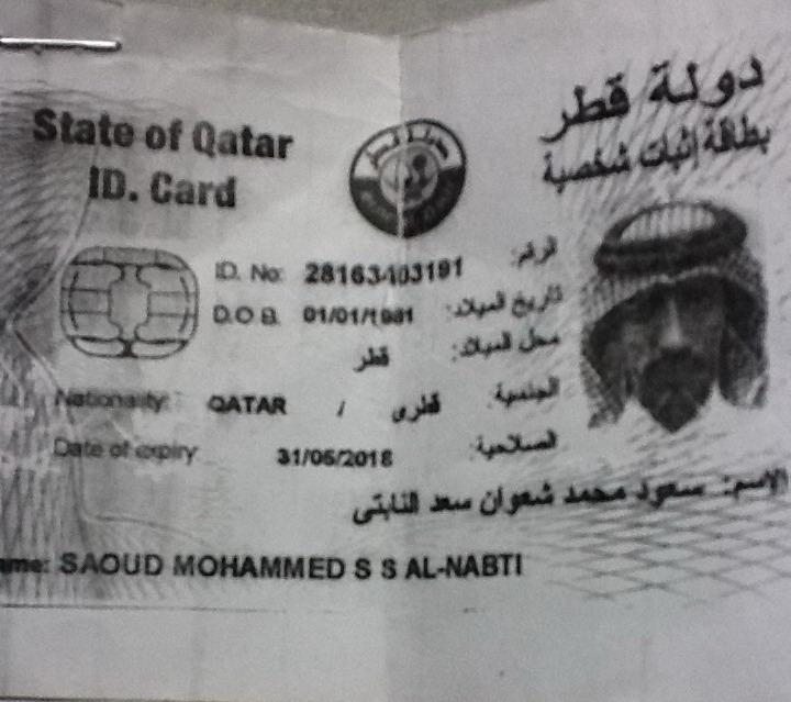 650 مليون ريال قطري عبر مطار بيروت إلى الجيش الحر