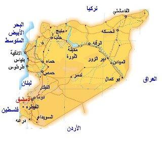 syria-map