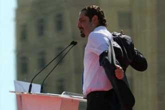 يوم إنحنى العالم أمام ذكاء سعد الحريري ورجاله!!