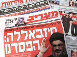 حزب الله.. ذخر استراتيجي للأمة العربية