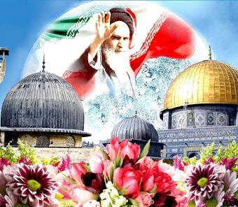imam-khomeini-quds