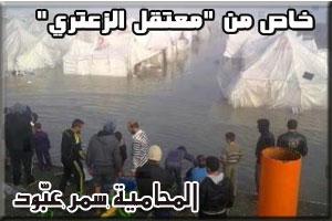 zaatari-camp-ad