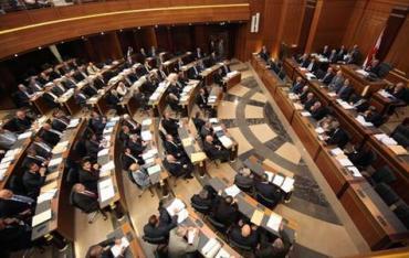 lebanese-parliament