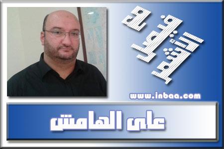 على الهامش: في يوم نكبات العرب