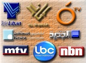 lebanese-tv