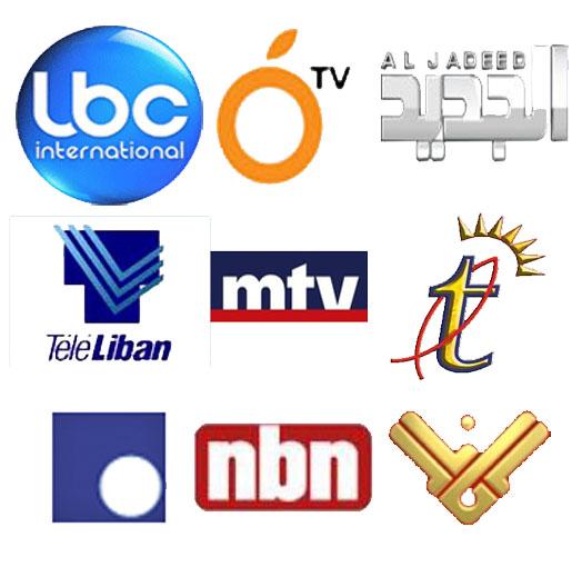 lebanese-tv1