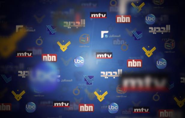 مقدمات نشرات الأخبار المسائية ليوم