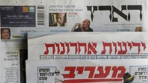 الصحافة الاسرائيلية