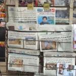 الصحف اللبنانية: جلسة حامية لمجلس الوزراء اليوم فيها طرح لتعديل قانون الانتخاب