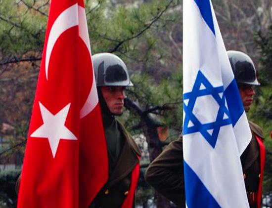إسرائيل وجهة تركيا المعزولة في الشرق الأوسط