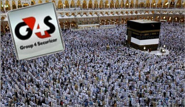 السعودية تُكلف شركة تقمع الفلسطينيين بحماية الحجاج!