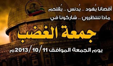 Al-Aqsa Mosque 586
