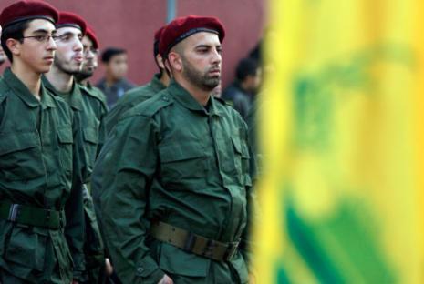 Huzbullah 53