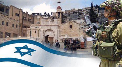 Israel 1455