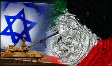 Kuwait - israel