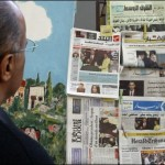 عناوين وأسرار الصحف اللبنانية الصادرة يوم السبت 04-07-2015