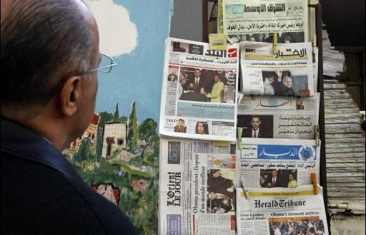 عناوين وأسرار الصحف اللبنانية الصادرة صباح اليوم الجمعة 27-3-2015