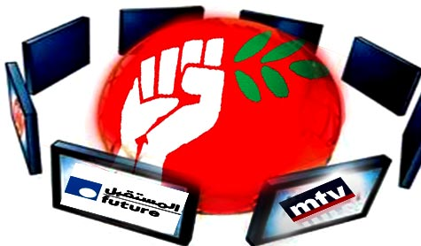 Media March 14