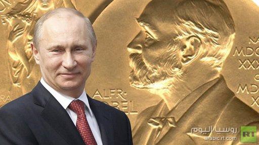 Vladimir Putin - Nobel Peace Prize
