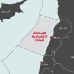 مصادر لبنانية: مقترحات الموفد الاميركي هي عبارة عن دعوة للبنان لنسيان قضية الخلاف الحدودي مع اسرائيل