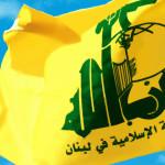 حزب الله يدين جريمة استهداف الجيش اللبناني في جرود عرسال