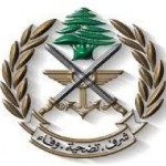 #الجيش_اللبناني يُعلن عن احباط عمليتين إرهابيتين على درجة عالية من الخطورة