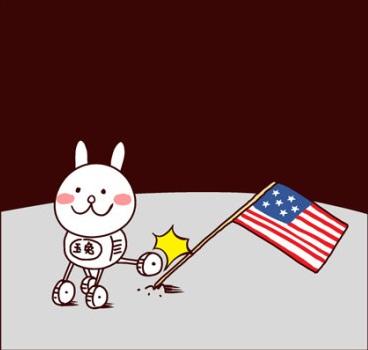 كاريكاتور: الصين تسقط العلم الأميركي.. في القمر!