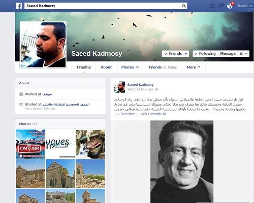 من الفايسبوك: رسالة الصديق سعيد قدموسي للكاتب فواز طرابلسي