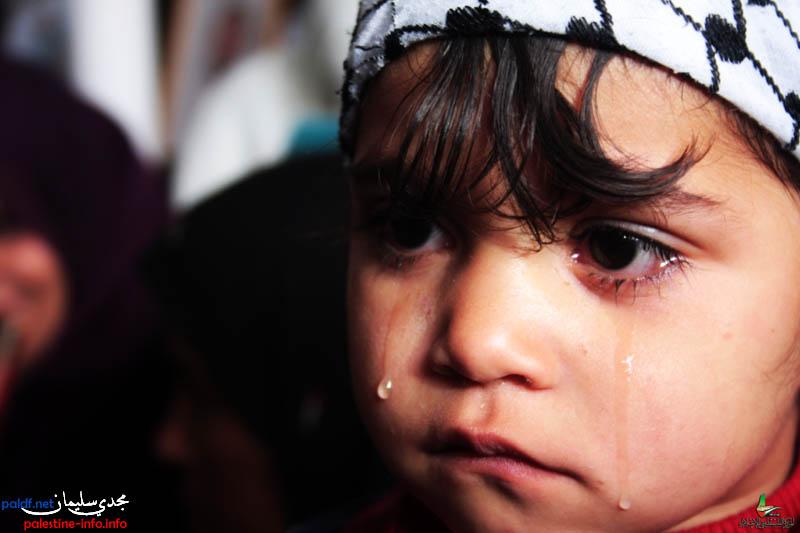 palestine - gaza - children