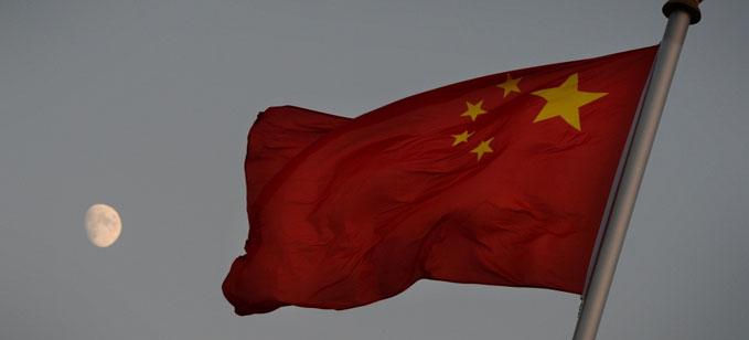 China-Flag3