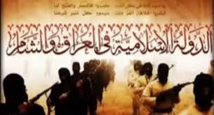 نزهة داعش في العراق أثبتت صوابيّة قرار حزب الله