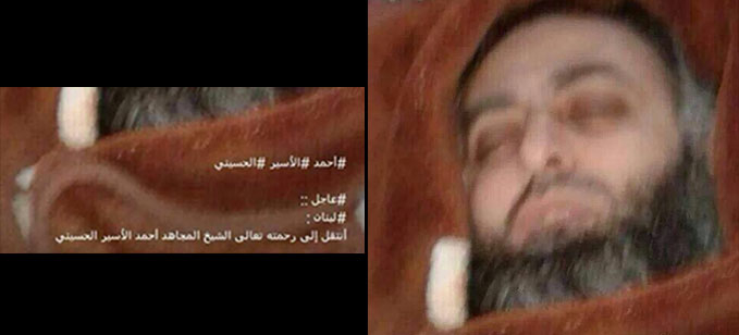 بالصورة: قُتل الأسير يبرود؟!