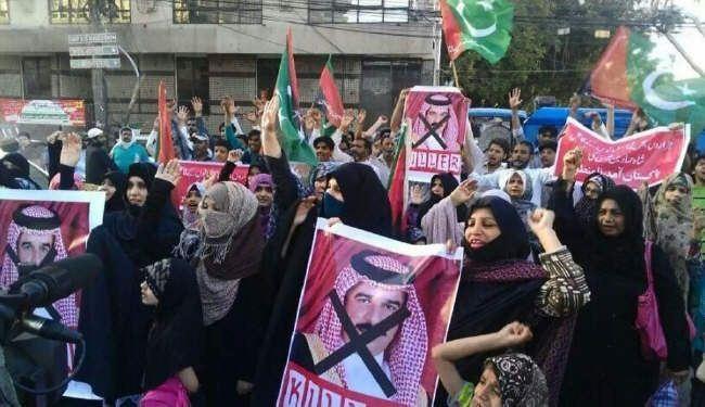 لماذا تظاهر الباكستانيون زيارة البحرين