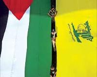 حزب الله يدين اقتطاع العدو لأراضي الضفة الغربية