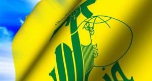 حزب الله دان تفجيرات العراق: حرب إجرامية تستهدف إبادة البشر والحجر