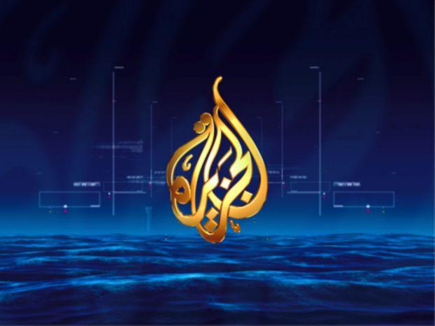 jazeera-logo