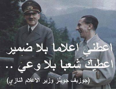 الشاشة العربية