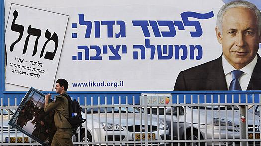 Likud-Election-Poster - israel
