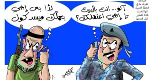كاريكاتور الجمهورية: آلو.. إنت بالبيت