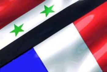 france - syria