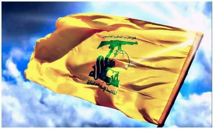 huzbullah - flag