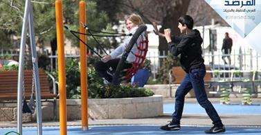 makbara - palestine - ma2man lah - madinet malahi - israel
