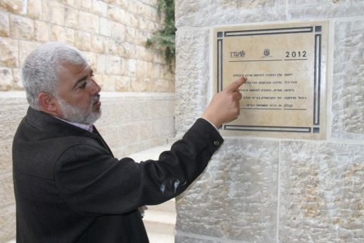 makbara - palestine - ma2man lah1