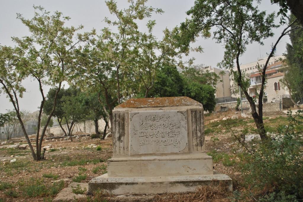 makbara - palestine - ma2man lah2