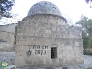 makbara - palestine - ma2man lah4