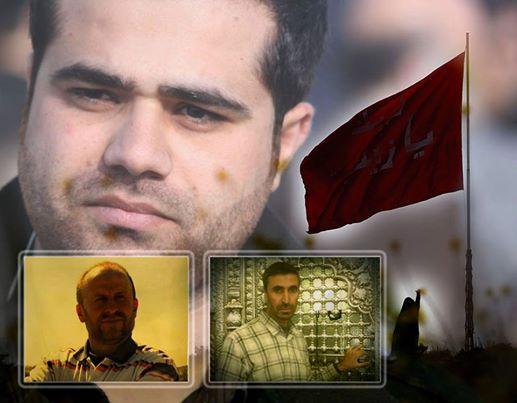 manar-martyrs1