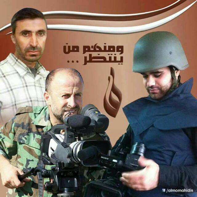 manar-martyrs2